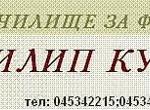 FilipKutev