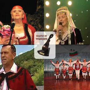 Folklor-g-2013-01