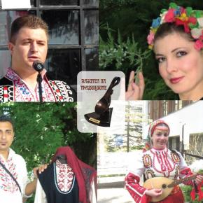 Folklor-m-2013-01